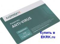 Антивирус Касперского 2014 2 ПК - 1 год продление (карточка)