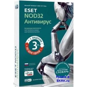 ESET NOD32 Антивирус - лицензия на 1 год 3 ПК продление (карта)