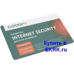 Kaspersky Internet Security для всех устройств 2014  5 ПК 1 год продление (скрэтч-карта)