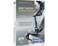 ESET NOD32  Антивирус SMALL Business Pack newsale for 10 user